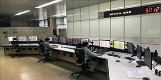 Thủy điện Đa Nhim